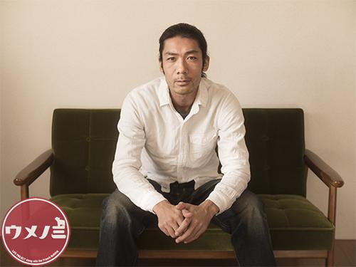 プロフィール・問い合わせ - umenomi3.com