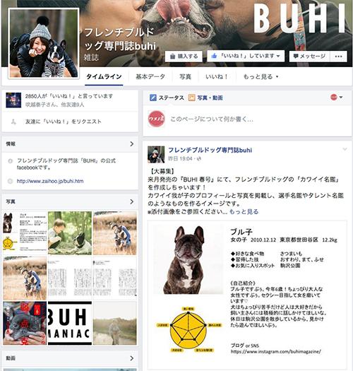 buhi-Facebook