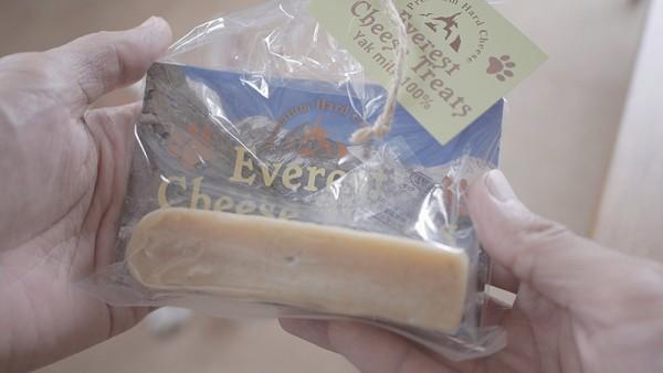 エベレストチーズトリーツ