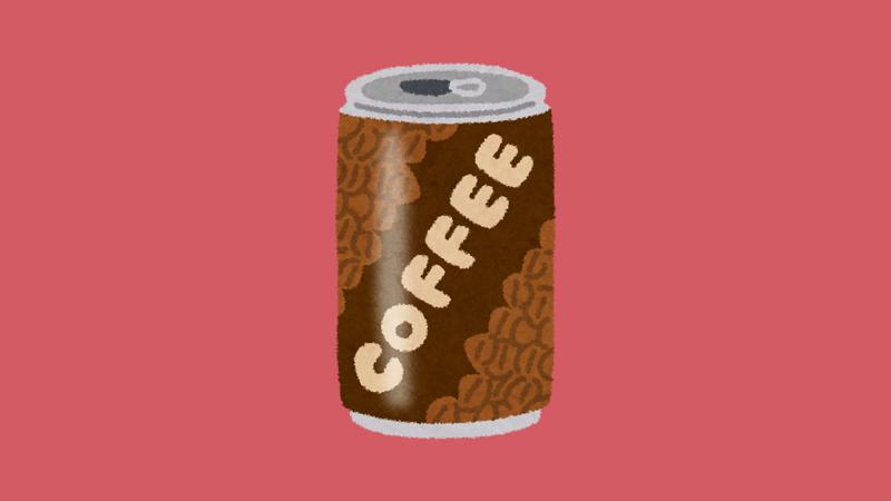 缶コーヒー イラスト