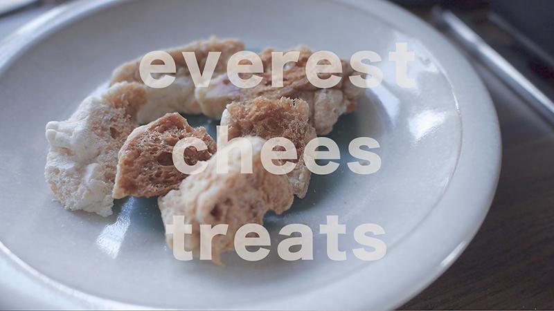 エベレストチーズトリーツ レンジでチン