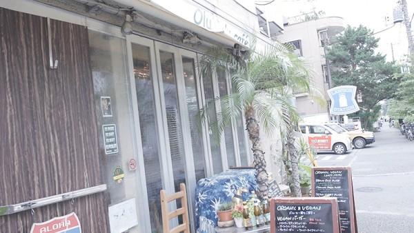 Olu 'olu Cafe (オルオルカフェ)外観