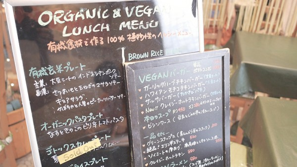 Olu 'olu Cafe (オルオルカフェ)メニュー