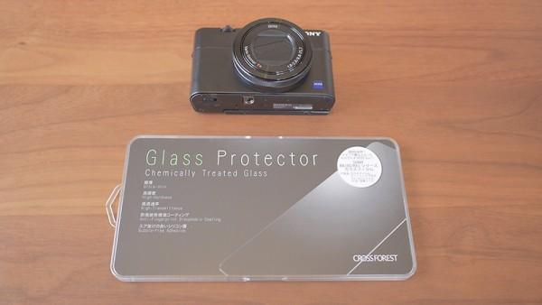 RX100M5クロスフォレスト ラウンドエッジ Glass Film CF-GCSRX1002