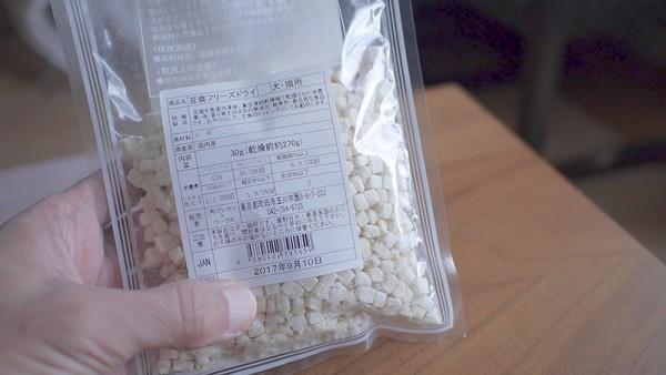 【Piece(ピース)】フリーズドライシリーズ 豆腐 フリーズドライ2