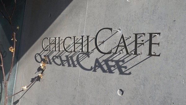chichi Cafe3