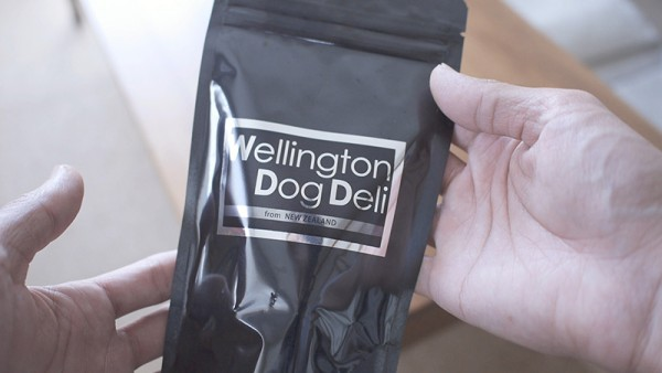 Wellington Dog Deliラムトライプ