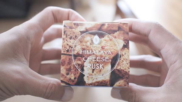 ヒマラヤチーズラスクヒマチー