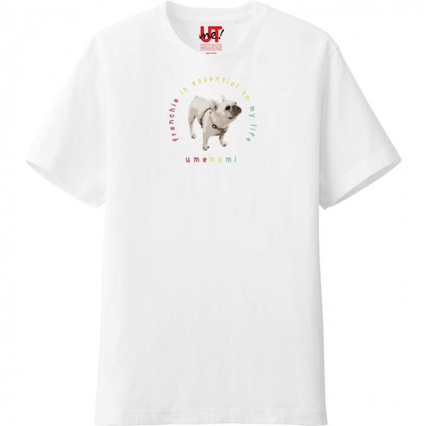 フレブルこうめさんTシャツおやつちょうだい