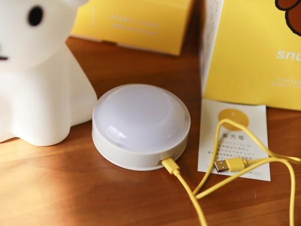 LEDライト6段階調光