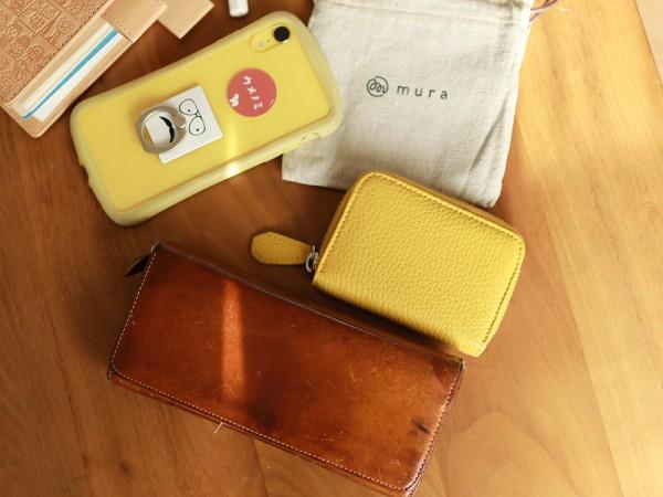 かわいい小さい財布カードケースヌメ革